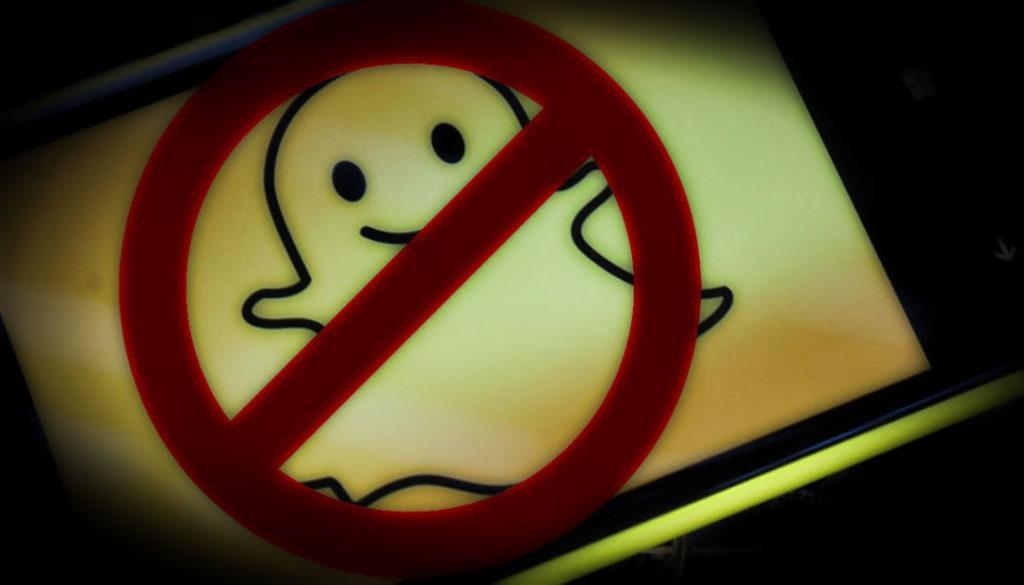 snapchat удаление