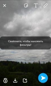 Редактирование фото